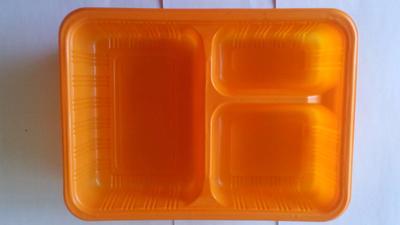 三格F05 快餐盒