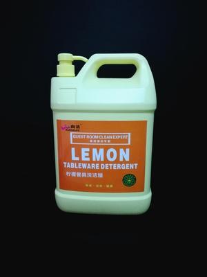 柠檬餐具洗洁精(国标)