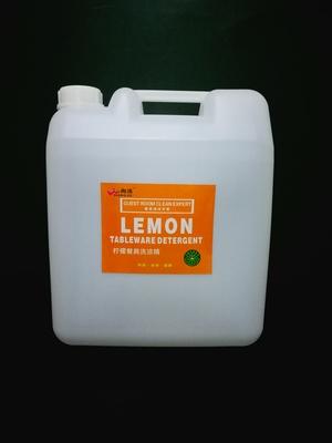 向洁柠檬餐具洗洁精(国标)