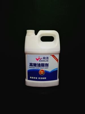 向洁高效洁厕剂